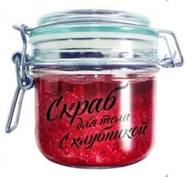 Косметика «Body scrub berry with strawberry»