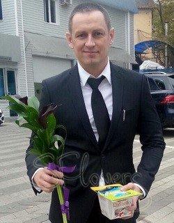 Flowers delivery Sochi, Krasnodarskii krai