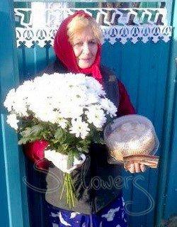 Flowers delivery Kurdginovo, Karachaevo-CHerkesskaia respublika