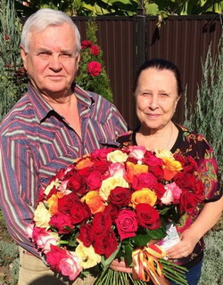 Flowers delivery Goriachii Kluch, Krasnodarskii krai