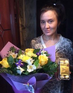 Flowers delivery Doneck, Rostovskaia oblast
